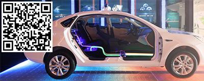 新能源汽车内饰氛围灯