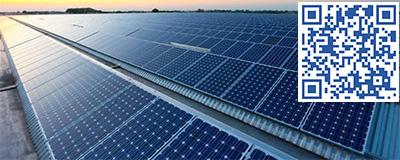 大型太阳能吸收板