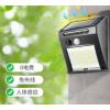 太阳能庭院灯人体声控感应户外防水室内室外家用照明超亮LED路灯
