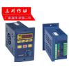 三相220V变频调速器/适用于25w-750W减速电机,通用750W以下电机