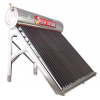 年年福太阳能热水器 304不锈钢水箱 全智能家用光电一体式紫金管
