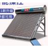 畅夏不锈钢太阳能热水器电加热一体式家用新型全自动上水光电两用
